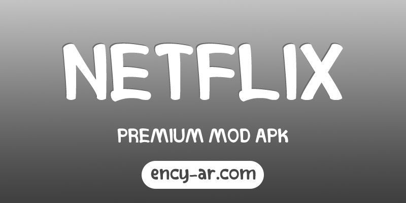 Netflix MOD APK Premium Download Latest Version ( February 2019)